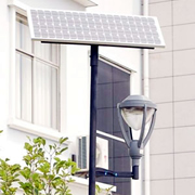 Glamini type solar street light