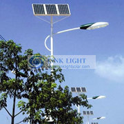 Path type solar street light